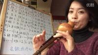 葫芦丝歌曲《铁血丹心》教学视频1