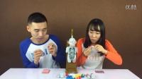 人体模型桌面游戏 新魔力玩具学校