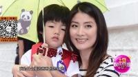 陈慧琳为儿子推掉综艺节目 曝虾饺仔着急找女友? 170112