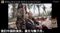 吐狗影评:【星球大战外传侠盗一号】让你震撼视觉!