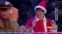欢乐喜剧人第三季常远《圣诞快乐》20170108