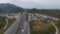 航拍广宁高速服务区