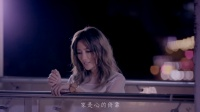 [Official MV] 黄美珍 Jane Huang - 想让你骄傲