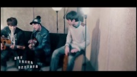 [Official] 罗文裕(ft. 前进乐团)- 关于我和你