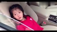 3岁小萝莉不下车,跟妈妈对着干,妈妈是这样让她下车的!