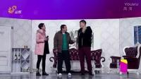 潘斌龙宋宁孙仲秋 欢乐喜剧人搞笑小品《蓝瘦香菇》