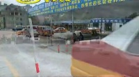 富安驾校2013年广告·形象宣传片《学车篇》30秒(2013年贺年版)