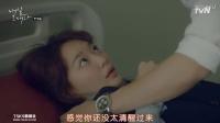明天和你01[韩语中字]TSKS,申敏儿,李帝勋,金叡园