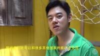 【是小碧 Vlog】中国游客更喜欢自由行还是跟团? 015