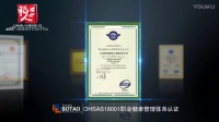 上海哪家企业宣传片做的比较好波涛装饰形象广告片-上海稻草人传媒