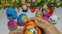 超级飞侠奇趣蛋 出奇蛋 惊喜蛋 小猪佩奇 猪猪侠