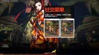 【祀凛戒】剑灵剧情解说3