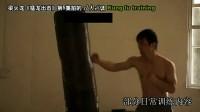梁火龙日常功夫训练【《猛龙出击》第5集前】快拳重击打不倒翁立式沙袋 单手二指俯卧撑 引体向上