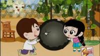 戏曲动画-花鼓戏《补锅》中国戏曲经典原创动画