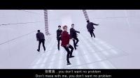 鹿晗《敢(Roleplay)》舞蹈版MV