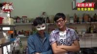 【舞秋风与纸片模型】风纸争霸战 - 初回争霸战! 美式松饼PK