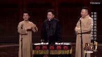 欢乐喜剧人第三季超长版2017-02-26期