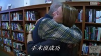 21岁的弟弟不幸身亡,姐姐再一次听见弟弟的心跳时,泪奔了!