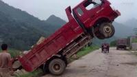 别拦着!卡车要飞上天!让人哭笑不得的卸载方式。