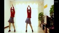 金盛小莉广场舞《扭腰收腹健身操》 姐妹版