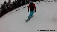 The ski resort Bear Valley Primorsky Krai Russia