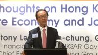 20140515 香港中文大學商學院全球領袖系列講座:梁錦松先生演說 - 活動精華