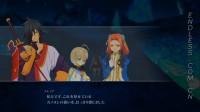 《绯夜传说》全流程23