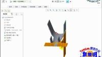 Creo3.0钣金展开实例视频教程:分割区域辅助介绍
