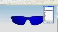 UG眼镜三维建模太阳镜抄数案例-01