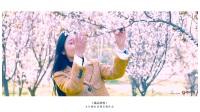 YATOOSTUDIO雅图印象:九月婚礼2017.04.08【王涵+许可】臻品快剪.mp4