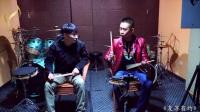 复苏之境工作室《复苏有约》第一集 恩师刘元丰老师的双跳滚奏分享