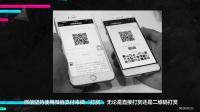 「A 头条」苹果斗上微信iOS版 iPhone 8设计图曝光