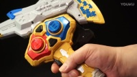 (无限之未来)假面骑士EX-AID DX連撃連鎖 LV99帕拉德卡枪斧