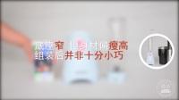 【橙品实验室】迷你网红Mix&Go榨汁机实测