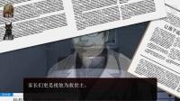 五歌的橙光小游戏→篱笆庄秘闻P1——磁爆步兵杨教授