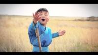 小网红演唱鄂尔多斯民歌《沙毛马》阿西达Music