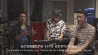 Mike Orange x 江上悠、胡颂威的《卡门》音乐创作过程