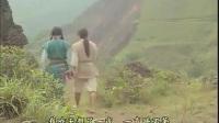 中神通王重阳04