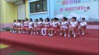禹城市安仁镇中心幼儿园第三届艺术节