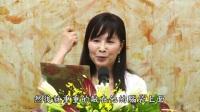 一覺元 高雄和諧人生講座 沈嘉瑩老師【戰勝風,戰勝雨】 2014/6/1