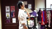 弗拉门戈中国舞蹈教学视频 -第1期 基本站姿