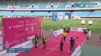 ACAC2017赛季(第四站淄博)女子反曲弓室外30米金牌赛
