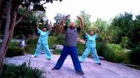 习练《太乙游龙拳》(二路)北京绿色家园