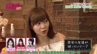 【豆乳字幕組】170610 AKB48 SHOW! ep154 (指原SHOW)
