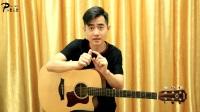 吉他零基础入门教学第4课:持琴姿势和右手指法