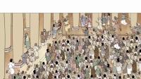 圣经简报站:使徒行传3-7章(2.0版)