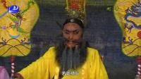莆仙戏-刺帝-芳华剧团