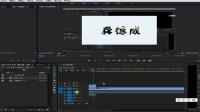 PR制作分屏效果与利用透视制作出视频3D效果