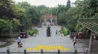 广州黄埔南岗丹水坑风景区