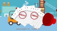 OKMES牛工厂制造执行系统官方宣传片,慧之家